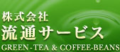 Ecofarm Green tea & Coffee beans